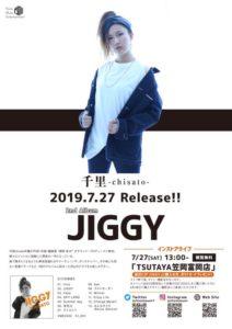 千里 JIGGY