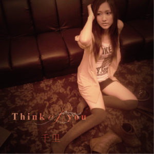 disc-03