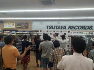 TSUTAYA松永店、駅家店ライブ