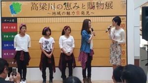 イオン倉敷 イベント