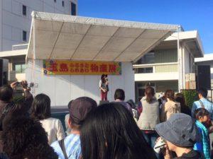 玉島物産展ライブ