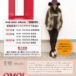 TSUTAYAインストアライブ5店舗