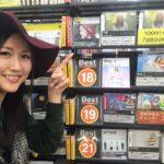 千里 CD 2タイトルレンタルスタート