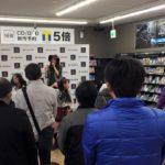 千里 TSUTAYAレコ発ライブ