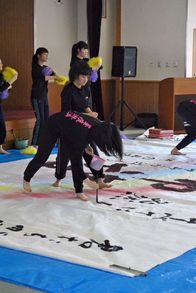 千里 岡山商科大学附属高校イベント 岡山南高校さん 書道パフォーマンス
