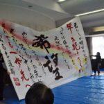 千里 岡山商科大学附属高校イベント