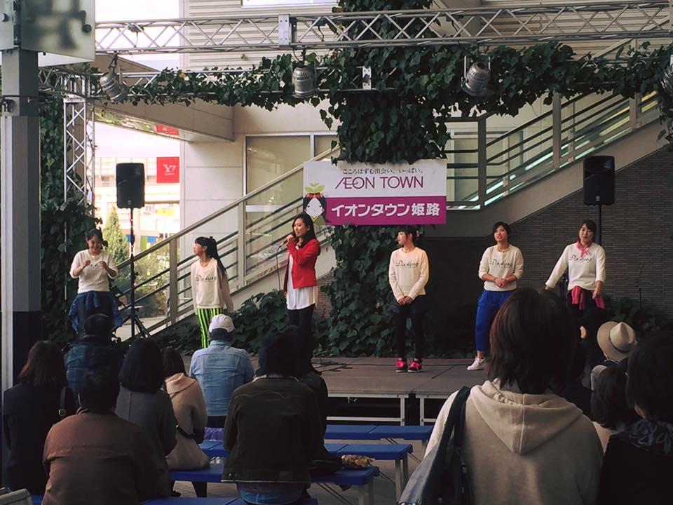 千里 イオンタウン姫路 prologue 出演