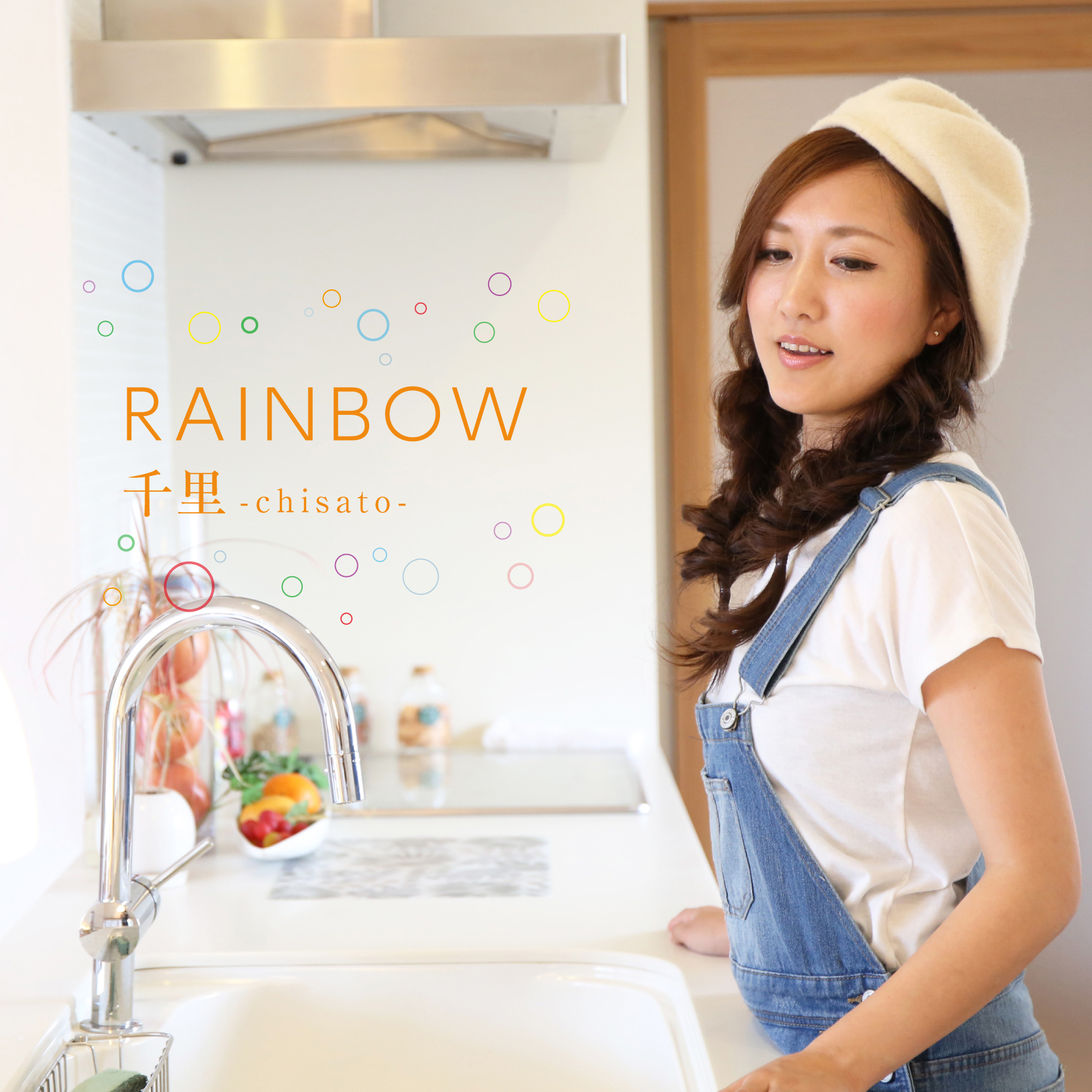 3rd mini ALBUM「RAINBOW」